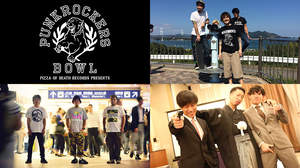 <PIZZA OF DEATH RECORDS presents 「PUNKROCKERS BOWL」>、ゲストにOVER ARM THROWとSHANK
