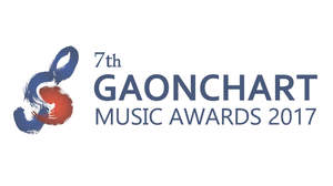TWICE、Wanna One、GOT7ら出演「GAON CHART MUSIC AWARDS」を生配信