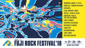 <FUJI ROCK '18>第一弾でケンドリック・ラマー、N.E.R.D、スクリレックスら17組
