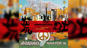 <ARABAKI ROCK FEST.18>第三弾に布袋寅泰、BUCK-TICK、BRAHMAN、CHAIら20組