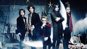 BUCK-TICK、フジテレビ系『Love music』で約5年半ぶりの地上波テレビパフォーマンス披露