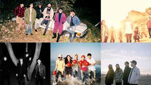 Suchmos、対バンツアー開催決定+ゲストにDragon Ash、The Birthdayなど4組