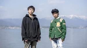 TAKUYA∞、出身地・滋賀を高橋優と巡る