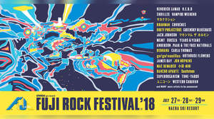 <FUJI ROCK '18>第二弾でサカナクション、ホルモン、Suchmosら12組