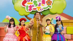 ももくろちゃんZ×ピコ太郎、「Vegetable」が明日7日より配信販売スタート