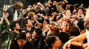 【ライブレポート】Ken Yokoyama、<PUNKROCKERS BOWL>で「これがKen Bandの景色」
