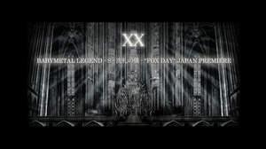 "BABYMETAL、SU-METAL凱旋ライブを""FOX DAY""に一日限定上映"