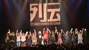 Ivy、SIX LOUNGE、サウシー、リーガルリリー競演<列伝TOUR>、ラストは4組で名曲セッション