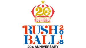 20回目の<RUSH BALL>は3DAYS開催、台湾公演も決定