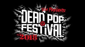 SiM主催<DEAD POP FESTiVAL>第一弾で岡崎体育、dustbox、ヤバTら