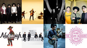 <中津川ソーラー>、第一弾発表にシアターブルック、ACIDMAN、The Birthday、LOW IQ 01など7組