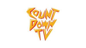 『CDTV祝25周年SP』にポルノ、E-girls、コブクロ、Perfumeら、MCは中居正広