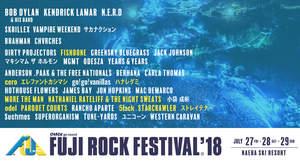 <FUJI ROCK '18>第4弾でFISHBONE、エレカシ、ceroら11組