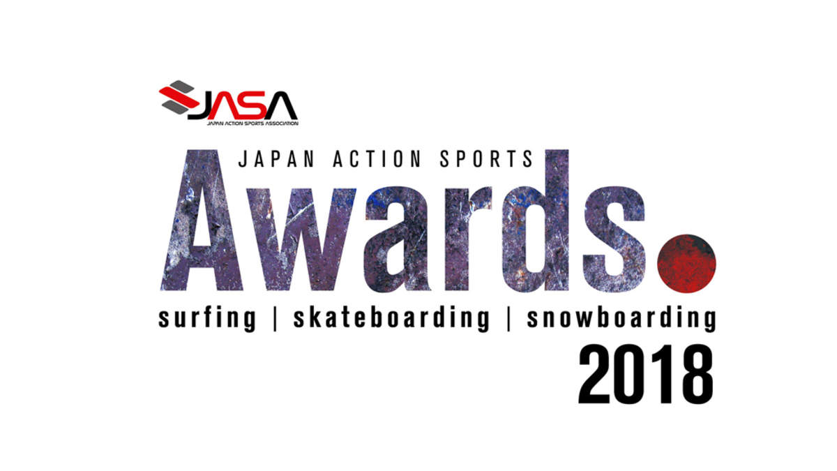 <JAPAN ACTION SPORTS AWARDS 2018>受賞者決定
