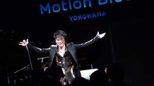 【ライブレポート】森友嵐士、ピアノ&ヴァイオリンによるトリオで「感動を与えられる歌を」