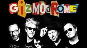 ギズモドローム、来日公演に向けてSUGIZOからコメントが到着