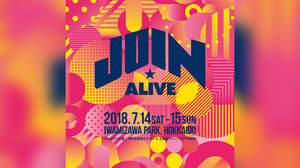 <JOIN ALIVE>第一弾に10-FEET、ジェニーハイ、BEGIN、ヤバTら21組
