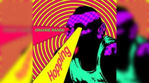 ORANGE RANGE、WOWOW『NBA』イメージソングをリリース。LINE LIVE配信も