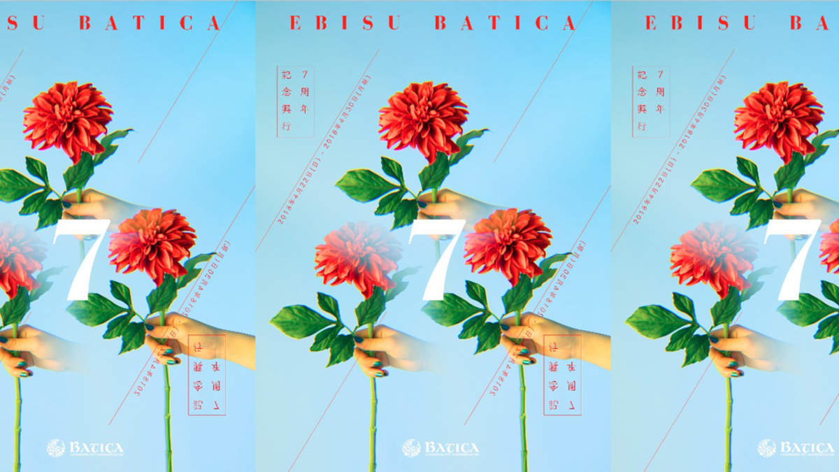 "EBISU BATICA、オープン史上最大規模""総勢125組アーティスト出演""の8日間に渡る7周年記念興行開催"