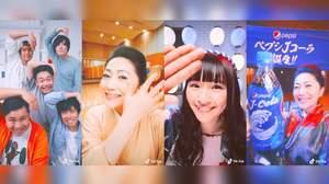 石川さゆり、SUGIZO、KenKenら豪華9組が踊る「ペプシお祭リミックス」公開スタート