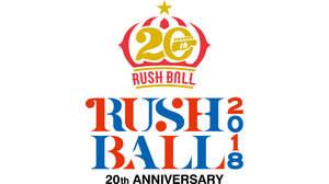 <RUSH BALL>第一弾でDA、ポリ、キュウソ、POTSHOT、The BONEZ、サカナクション