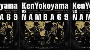 Ken Yokoyama VS NAMBA69、スプリット盤に紙ジャケットを思わせるデザイン