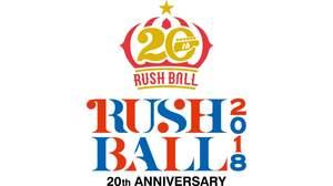 <RUSH BALL>第二弾でACIDMAN、BRAHMAN、ストレイテナー、ポルカら10組