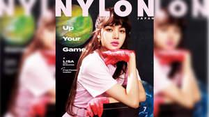 LISA(from BLACKPINK)、『NYLON JAPAN』で単独表紙