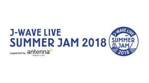 <J-WAVE LIVE SUMMER JAM>オープニングアクトに髭男、NakamuraEmi、松室政哉