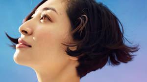 坂本真綾、「ハロー、ハロー」MVを3日間限定フル公開