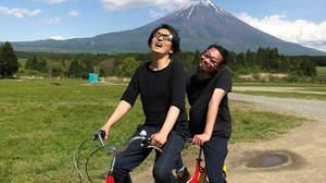 フルカワユタカ、新曲MVでバンアパ原と自転車二人乗り