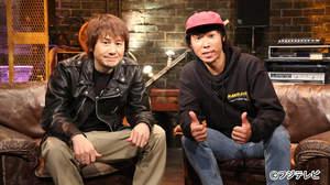 横山健×難波章浩、『Love music』でテレビ初対談