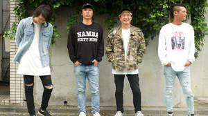 """【インタビュー】NAMBA69、Ken Yokoyamaと""""VS""""「いろんなものを越えることが出来ちゃう音楽の力」"""