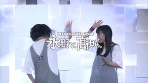 ももクロ高城れに、永野とのお笑いライブ映像作品リリース+ダイジェスト映像公開