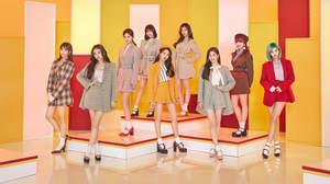 TWICE、映画『センセイ君主』主題歌「I WANT YOU BACK」MVは70'sテイスト