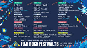 <FUJI ROCK '18>第9弾でKALI UCHIS、GLIM SPANKY、ASHら9組