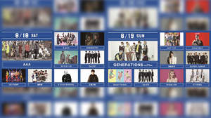 AAA、GENERATIONSら出演<a-nation>大阪公演をdTVで生配信