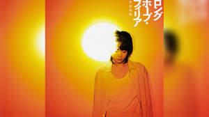 菅田将暉、アニメ『ヒロアカ』EDテーマを担当。新作初回盤にワンマンDVDも