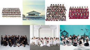 <サマステ>にAKB48グループの参戦決定