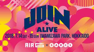 <JOIN ALIVE>いよいよ今週末開催。恒例の「AIR-G' × BARKS JOIN STUDIO」詳細決定