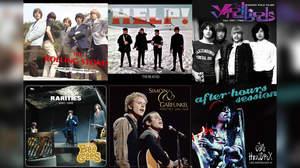 ストーンズ、ビートルズ、ヤードバーズ、ビー・ジーズら60年代音源がCD化