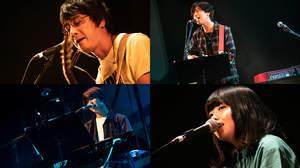 【ライブレポート】山崎まさよし、ホリエアツシなど4組が『音楽と人』イベントでアコースティックな夜
