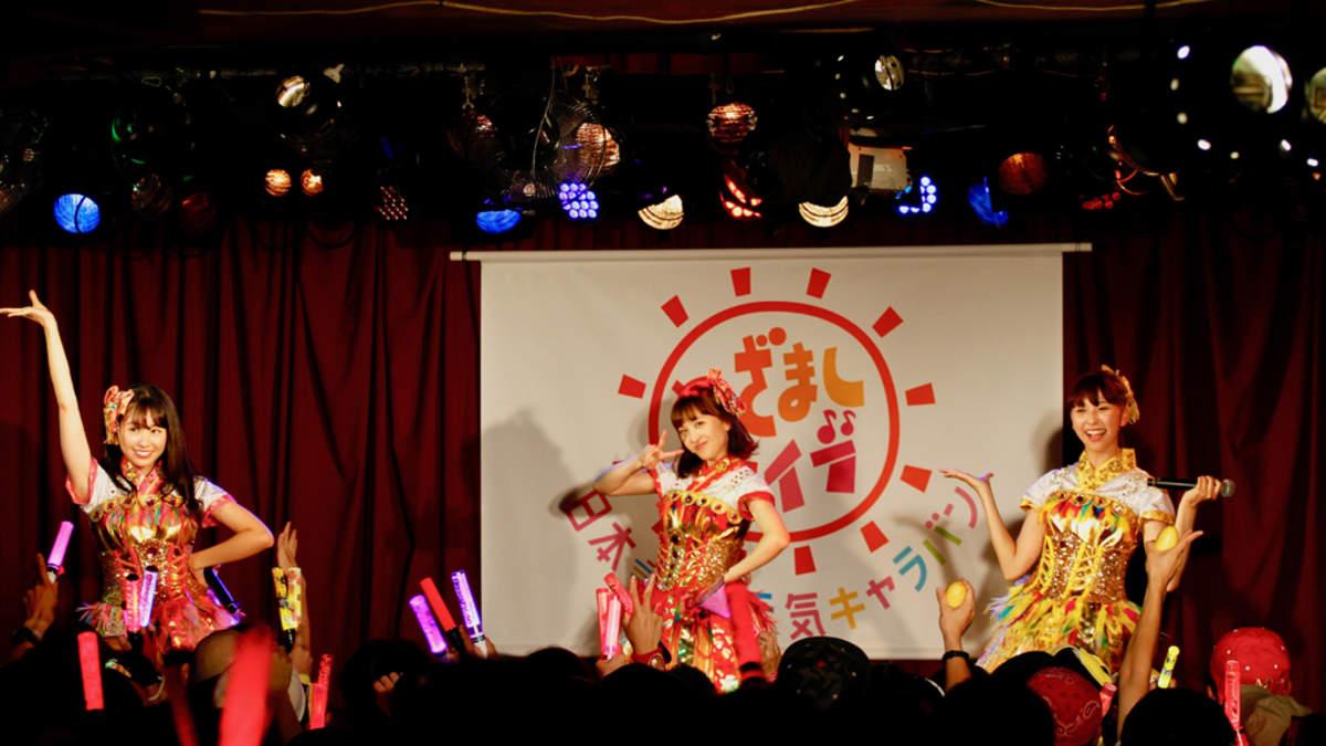 ももクロ、たこ虹、成底が沖縄に元気を届けた「めざましライブ~日本お元気キャラバンin那覇」開催