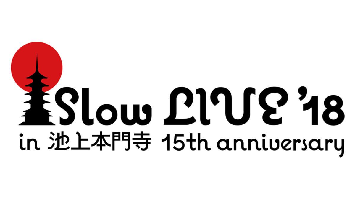 <Slow LIVE '18>第五弾発表で笹川美和、THE CHARM PARK