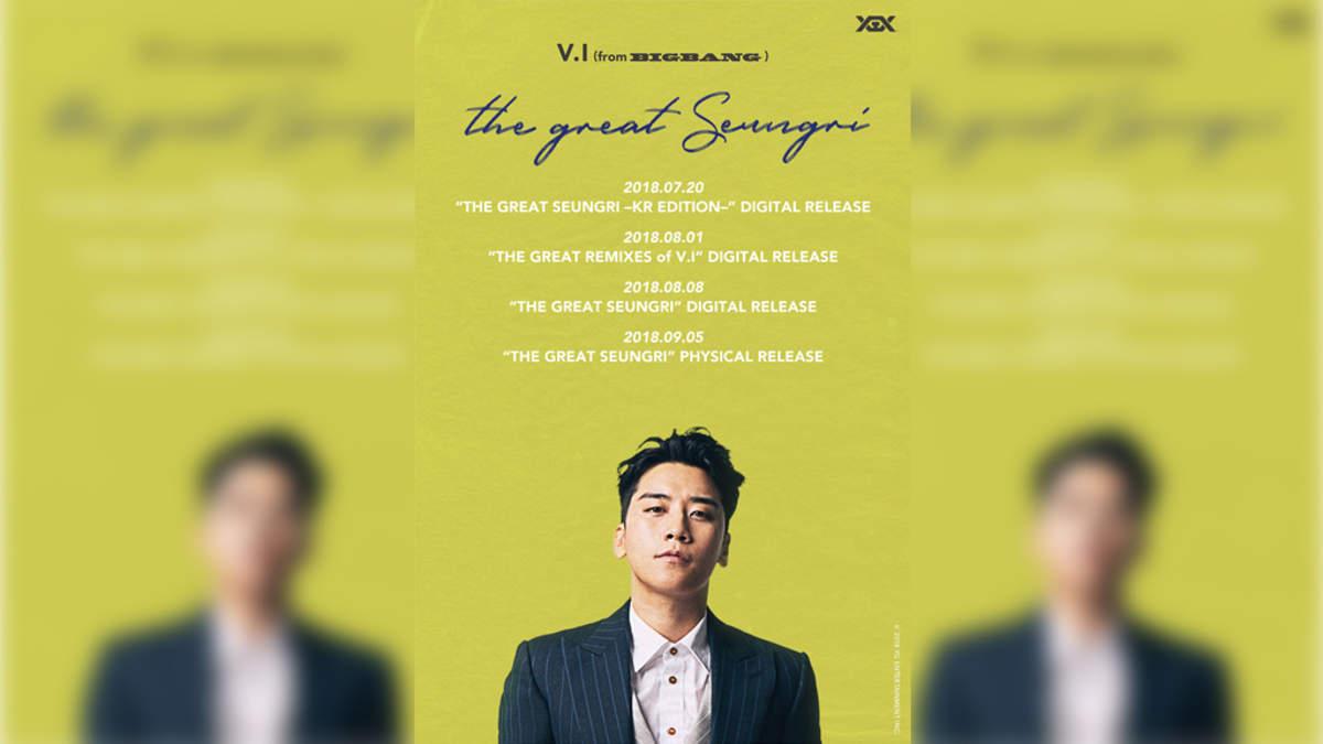 V.I(from BIGBANG)、約5年ぶりのジャパン・ソロアルバム