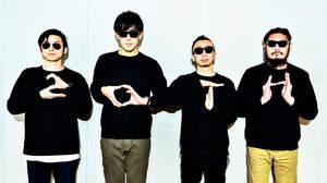 the band apartトリビュートALにHUSKING BEE、KEYTALK、tricot、坂本真綾ら追加決定