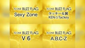 セクゾ、タキツバ、モー娘。'18、シド、TWICEら19組を『BUZZ FLAG』夏休みSPで大特集
