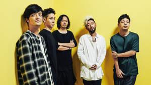 ORANGE RANGE、新曲「Ryukyu Wind」MVをLINE LIVEにて初公開