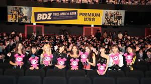 【イベントレポート】TWICE、「BDZ」プレミアム試写会でサプライズ映像公開。「ONCEの皆さんのおかげです」