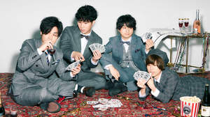 Official髭男dism、TVアニメ『火ノ丸相撲』PVで新曲初公開